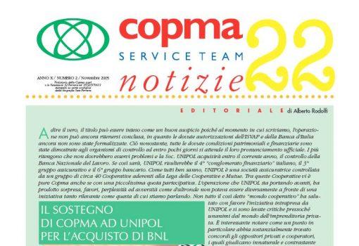Novembre 2005 – Il sostegno di Copma ad Unipol per l'acquisto di BNL